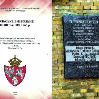Lubelscy Powstańcy … z Kijowa
