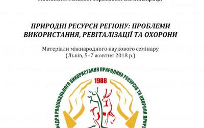 Okładka publikacji pokonferencyjnej