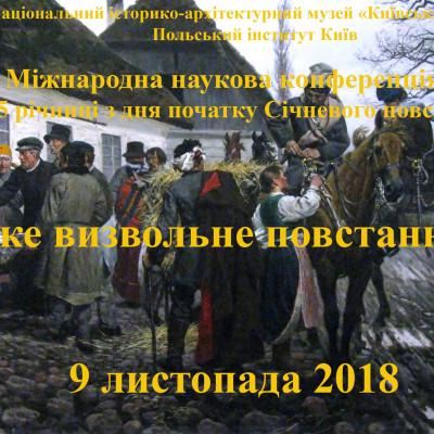 Konferencja o powstaniu styczniowym w Kijowie