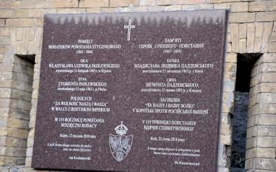 Tablica pamięci Władysława i Zygmunta Podlewskich