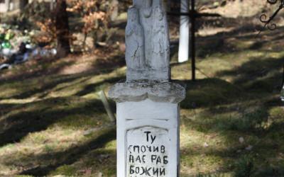 Cmentarz w Teniatyskach  (1)